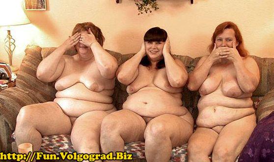 Смешные голые толстые бабы фото