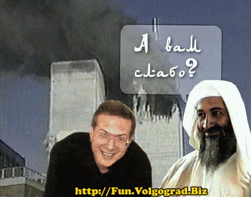 http://www.prikol.biz/images_large/politic/politik_0134.jpg