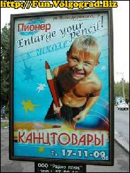 posters_33 (300x400, 34 kБ...)