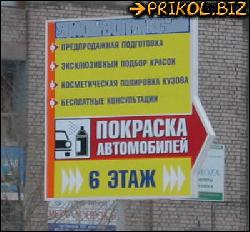 posters_025 (400x371, 35 kБ...)