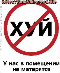 posters_100 (300x364, 44 kБ...)