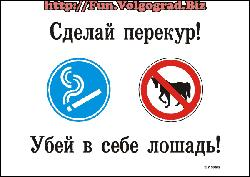 posters_269 (600x424, 73 kБ...)