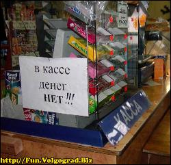 posters_295 (500x481, 77 kБ...)